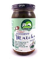 Соус Coconut Matcha Nature's Charm 400 g