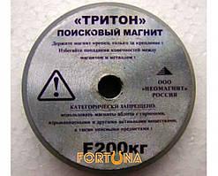 """ПОИСКОВЫЙ МАГНИТ """"ТРИТОН"""" НА 200 КГ."""