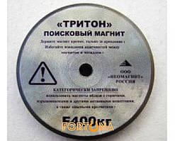 """ПОИСКОВЫЙ МАГНИТ """"ТРИТОН"""" НА 400 КГ."""