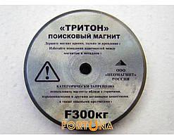 """Поисковый магнит """"Тритон"""" на 250 кг"""