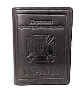 Обложка Черная Пограничная служба Украины из натуральной кожи, фото 1