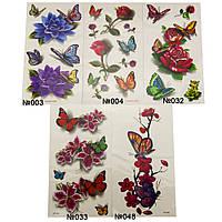 Перекладна тату 19х10см Метелики з квітами