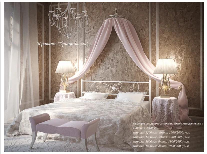 Кровать металлическая - Хризантема