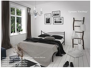 Ліжко металеве - Гвоздика