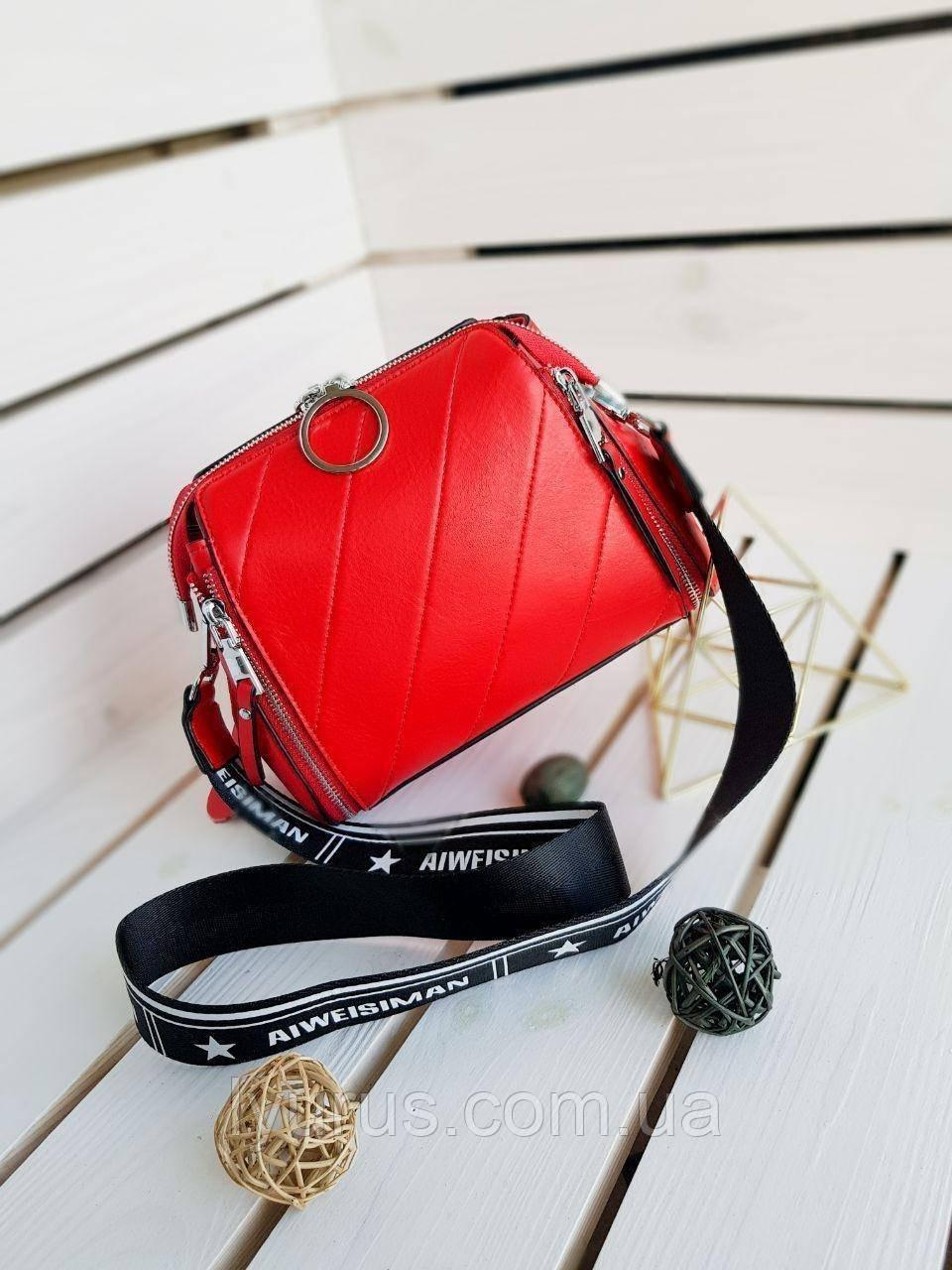 Женская кожаная сумка размером 23х18 см Красная (01094)