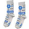 """Набор носков из высококачественного хлопка с оригинальными принтами """"Мастхев"""" Max, фото 2"""