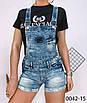 Модний жіночий комбінезон джинсовий, фото 2