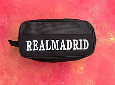 Сумка Спортивная для обуви FC Real/сумка для футболиста/Реал, фото 2