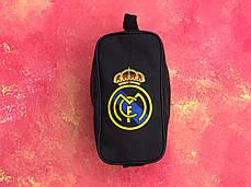 Сумка Спортивная для обуви FC Real/сумка для футболиста/Реал, фото 3