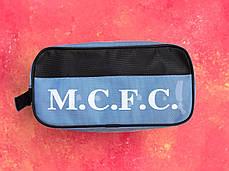 Сумка Спортивная для обуви FC Manchester Сity/сумка для футболиста/Манчестер Сити, фото 3