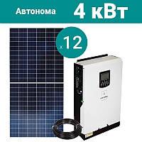 """Сонячний комплект електростанції """"Вільний"""" 4 кВт"""