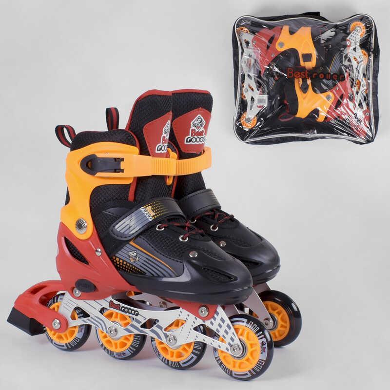 Ролики 40015-S Best Roller размер 30-33 цвет - оранжевый