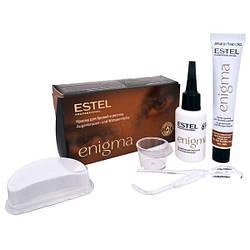 Enigma. Фарба для брів і вій у наборі. Світло - Коричневий EN - 5