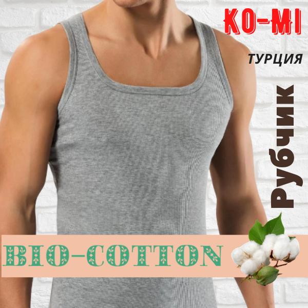 Мужская майка Ko-Mi BioCotton Турция  в рубчик серая размер 10-2ХL,20011574