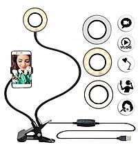 Держатель телефона с подсветкой Professional Live Stream USB, фото 3
