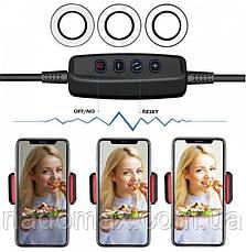 Держатель телефона с подсветкой Professional Live Stream USB, фото 2