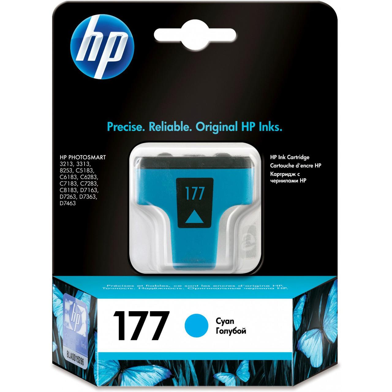 Картридж HP 177 PS3213/3313/8253 Cyan 400 страниц
