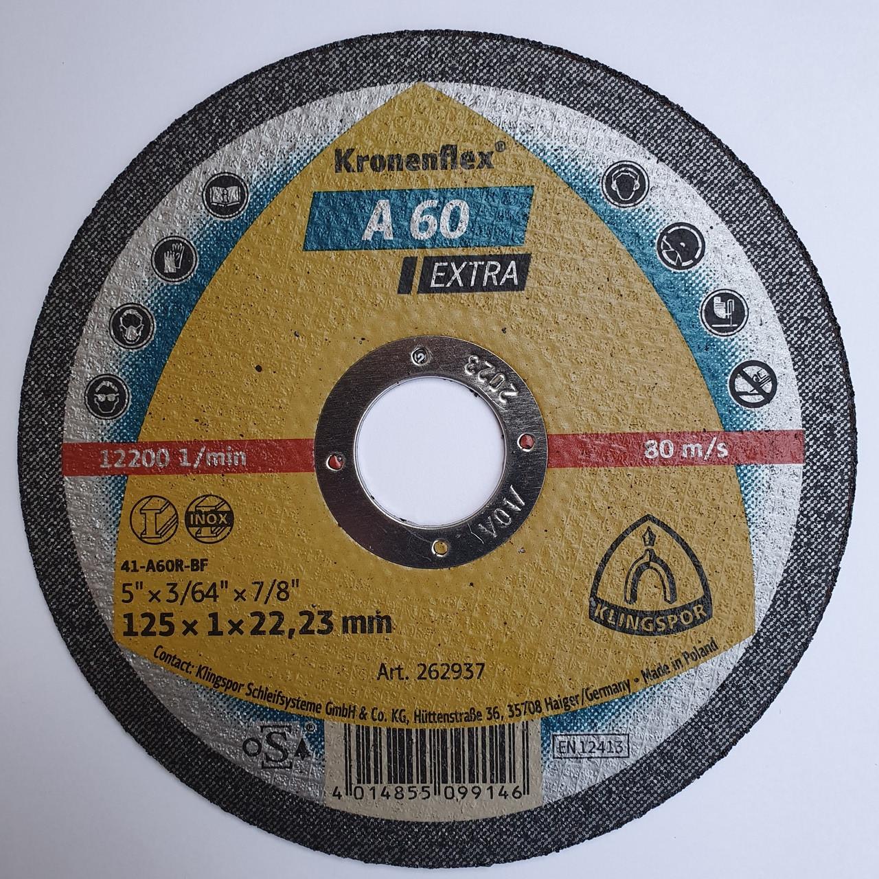 Kronenflex 125*1,0*22 круг отрезной.