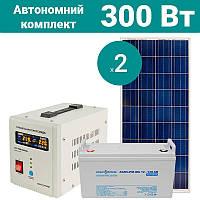 """Сонячний комплект """"Бюджетний"""" 300 Вт"""