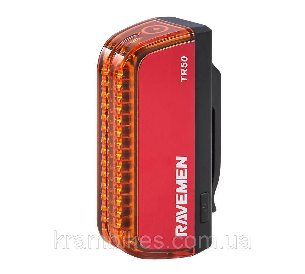 Свет зад Ravemen - TR50BK USB 50 Люмен Красная