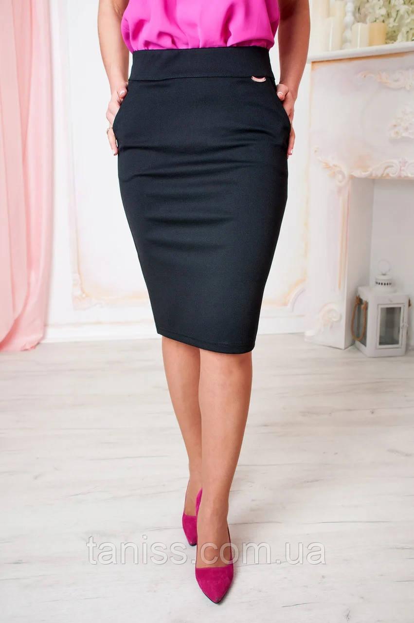 "Женская, стильная юбка  ""Сандра"", ткань трикотаж Алекс, р-р 46,50,52,54 черный , спідниця"
