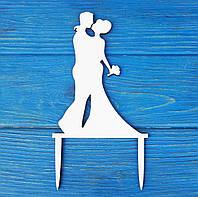 Весільний топпер. Він та вона