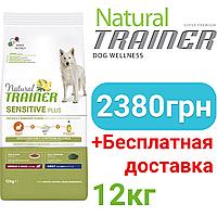 Корм Трейнер Natural Trainer Medium&Maxi для собак средних и крупных пород с кроликом и рисом 12 кг