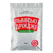 Дріжджі сухі (Львівські 100 гр)