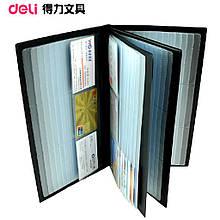 Визитница Deli 5788Е черный 288 визиток ПВХ горизонт (1лист-4визитки) 17*30 см