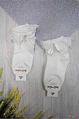 ОПТОМ Носки кремовые с кружевом для девочки 5-6 лет (18 / 5-6 лет)  Katamino 8680652368271