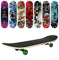 Скейт MS 0322-2  78,5-20см, алюм, подвеска, колеса ПВХ, 7слоев