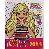 """Щоденник шк. A5 інтегр. (укр) """"Barbie"""" №911180/1В/(32)"""
