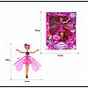 Літаюча лялька фея Flying Fairy Fantasy летить за рукою, фото 3