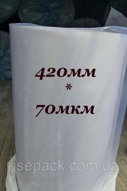 Пленка т/у первичка 420мм*70мкм