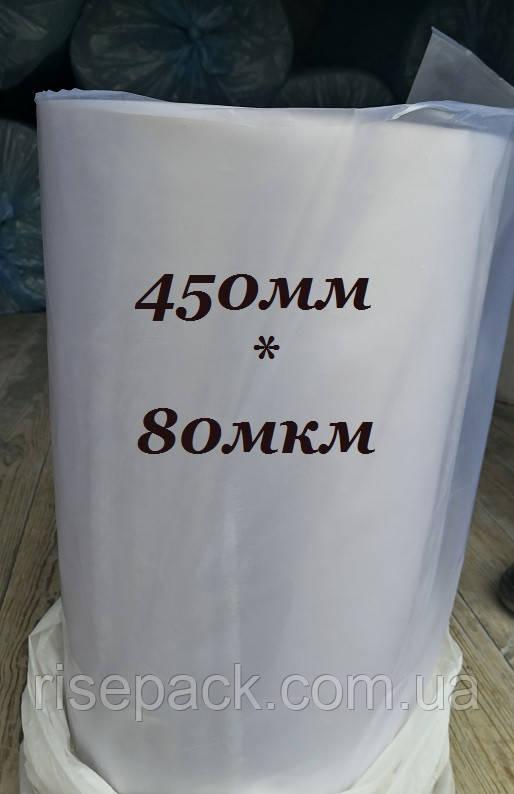 Пленка т/у первичка 450мм*80мкм