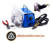 Профессиональный горячий степлер Н-008 (ZT3) для ремонта пластика + 600 СКОБ