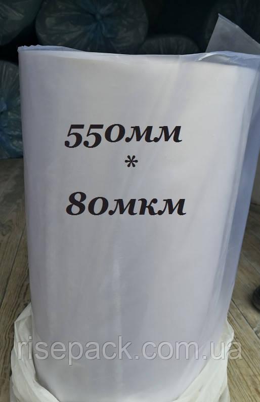 Пленка т/у первичка 550мм*80мкм