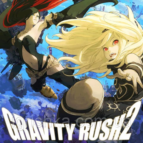 Gravity Rush 2 Ps4 (Цифровий аккаунт для PlayStation 4)