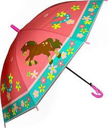 Зонт детский трость со свистком Лошадка 13708-1311