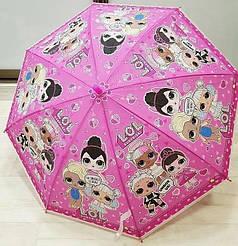 Зонт детский трость со свистком Куклы Лол 13716-1311