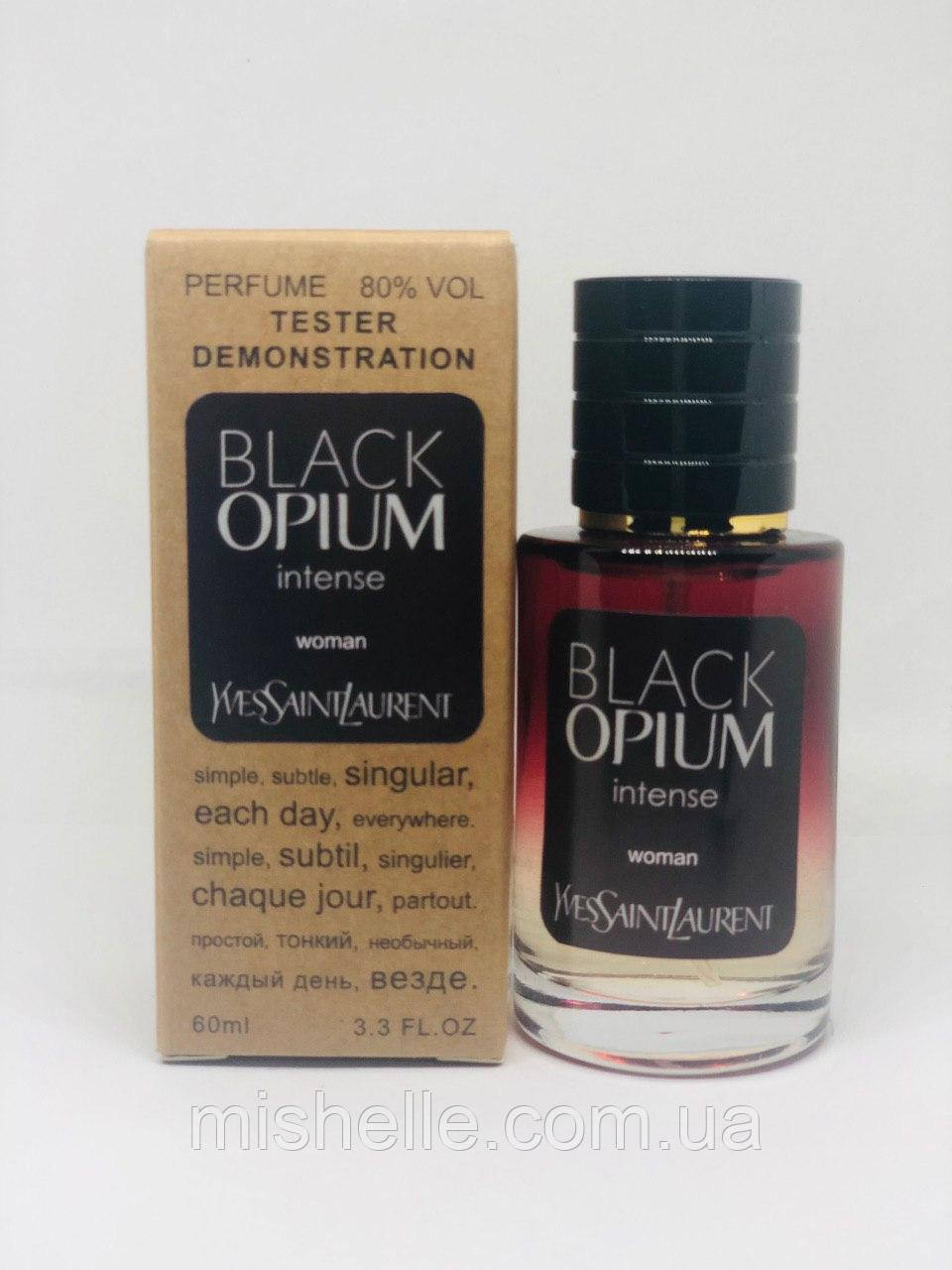 Тестер Yves Saint Laurent Black Opium Intense 60мл (Ив Сен Лоран Блек Опиум Интенс)