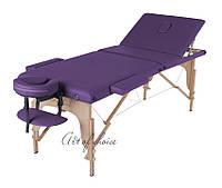 Кушетка складная для массажа, для наращивания ресниц SOL cream (светло-бежевый/фиолетовый) Массажный стол