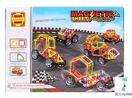 Конструктор магнитный для мальчиков 58 деталей