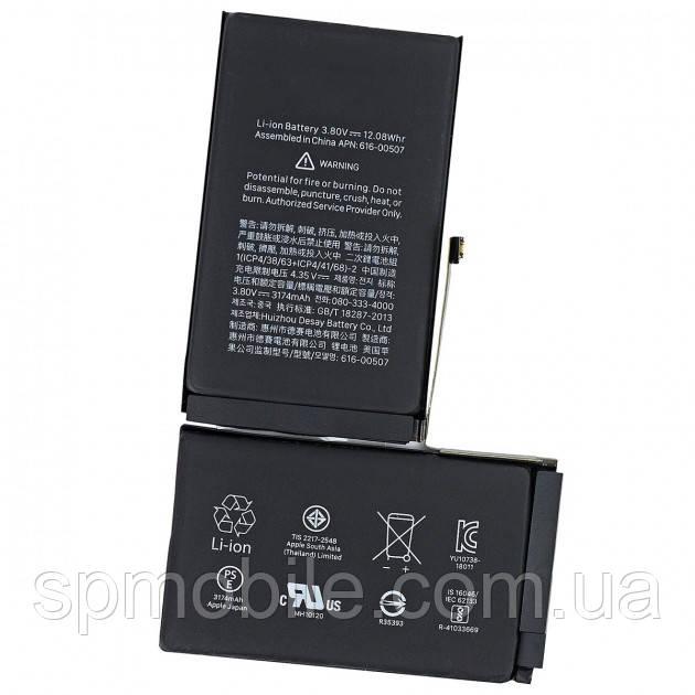Аккумулятор к Apple iPhone XS MAX XRM (3174mAh)
