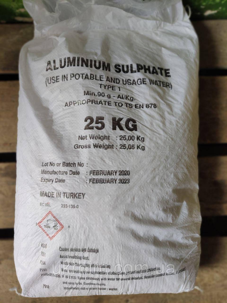 Алюминий сернокислый, Сульфат алюминия