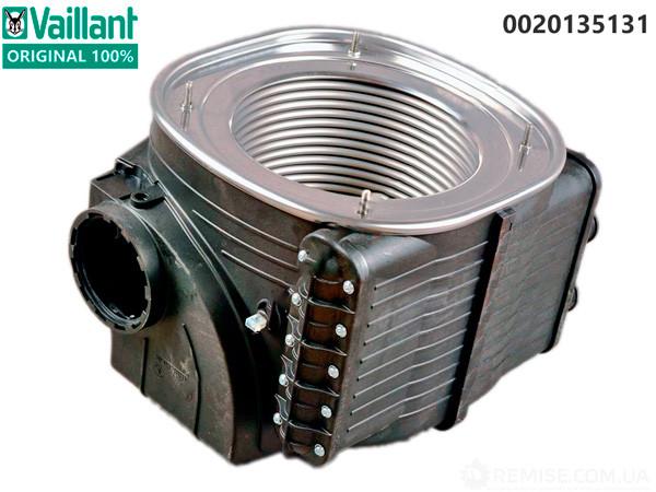 Теплообменник Vaillant ecoTEC 246, 256, 296, 286, 306 - 0020135131
