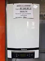 Котел конденсационный  газовый настенный двухконтурный BUDERUS proline 24 кВт б/у