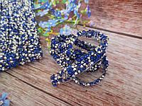 Стразовая лента на силиконе, цвет синий+серебро, полоска 40см х 1см, фото 1