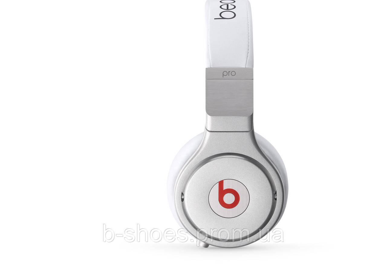 Beats PRO White
