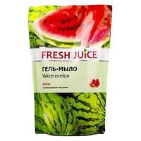 Жыдкое мыло Fresh juice 460 мл.Арбуз